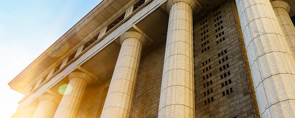 Bâtiment à colonnes